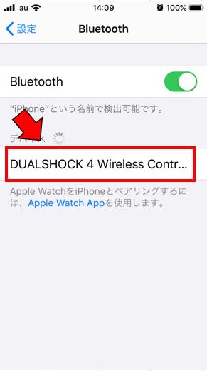 iPhoneとPS4コントローラーの接続 Bluetoothの項目DUALSHOCK4がでる