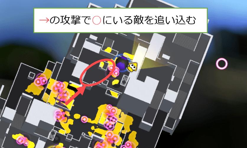 海女美術大学の真ん中左にある黒い高台から攻撃することでゴールルートが開ける図。